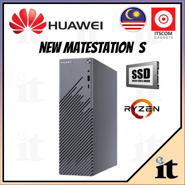 HUAWEI MateStation S | HUAWEI PC Monitor Display 23.8 AD80 - 100% Original Huawei Malaysia