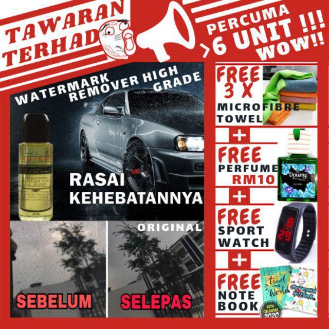 [ Promosi ] Original HQ Wak Kilat Watermark Remover (60ML) High Grade