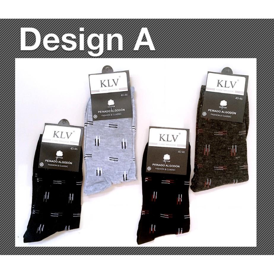 Comfortable Men Cotton Classic Socks Casual Business Breathable Socks Line Design