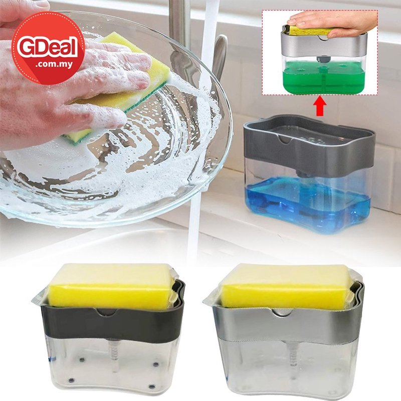 GDeal Kitchen Soap Dispenser Liquid Dishwasher Box Soap Pump With Sponge Pam Sabun ڤم سابون