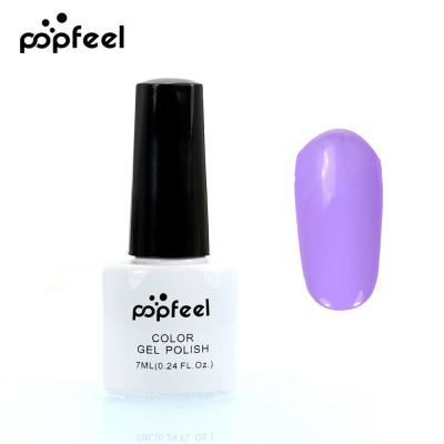 (CLEARANCE) Popfeel Pink Series Lasting LED UV Gel Manicure Nail Polish
