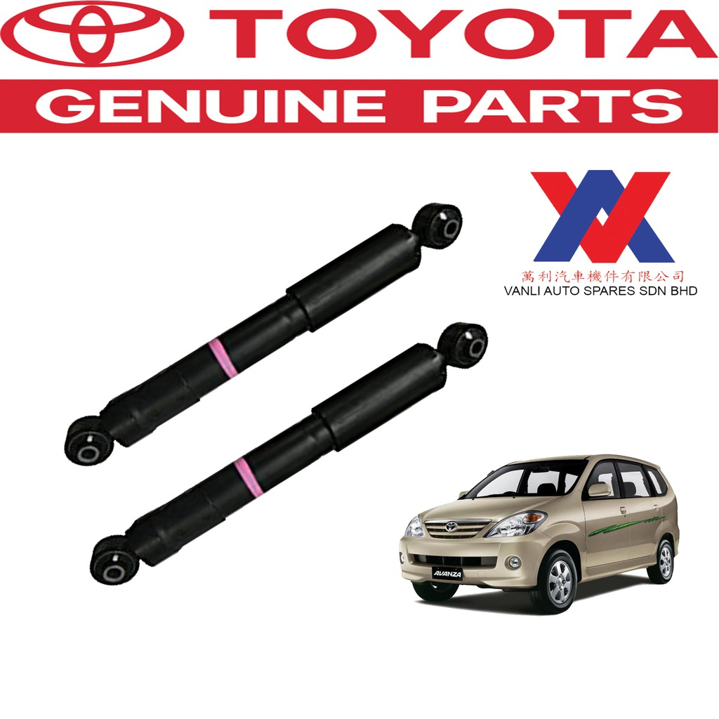 Rear Shock Absorber Set Toyota Avanza 2004 13 F601 Shopee Malaysia Stop Lamp Vvti 2008