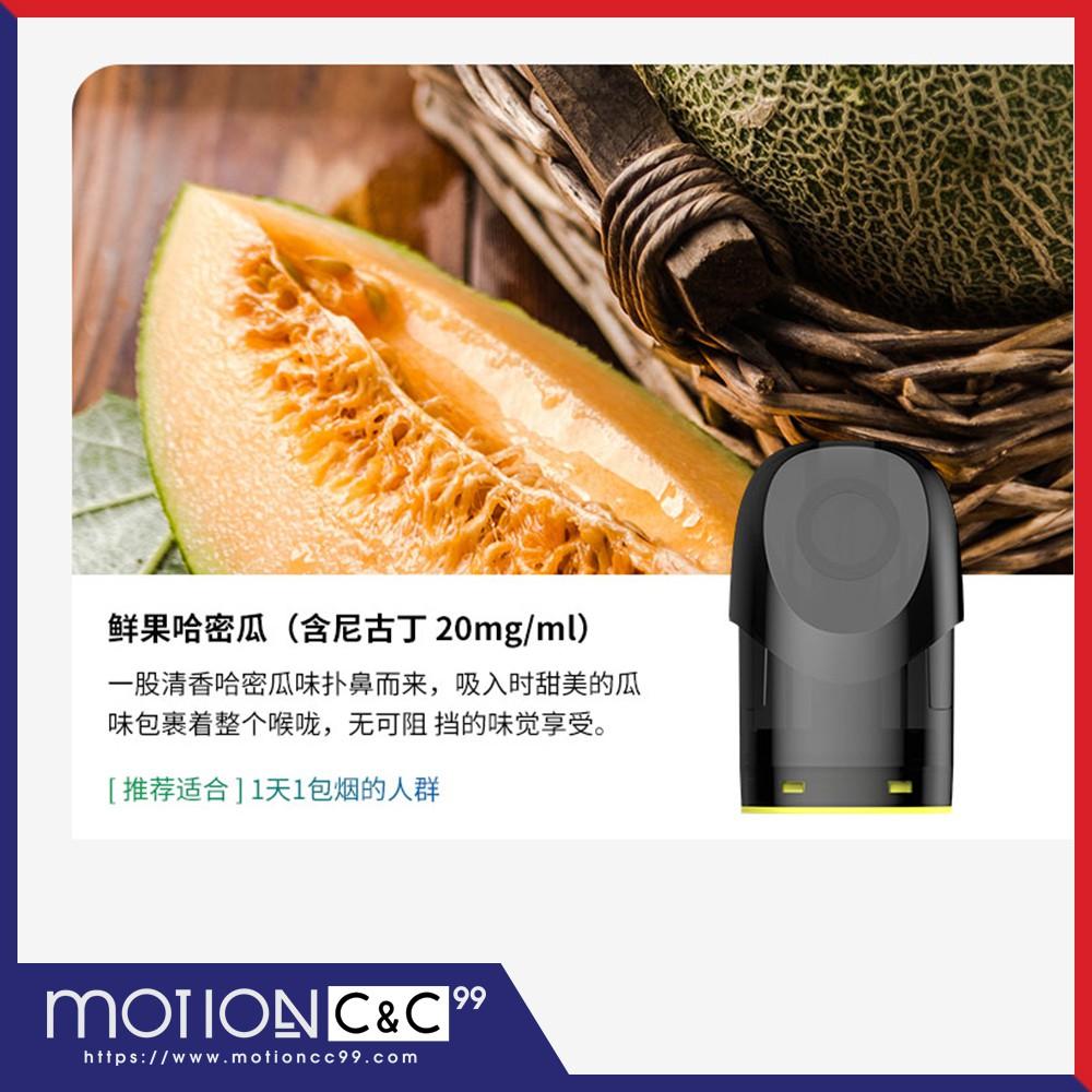 Gippro Atomizer Cantaloupe For Gp6 E Cigarettes Vape Refill Pod Free Shipping Wm Shopee Malaysia Check out the best cantaloupe ejuice, vine. shopee malaysia