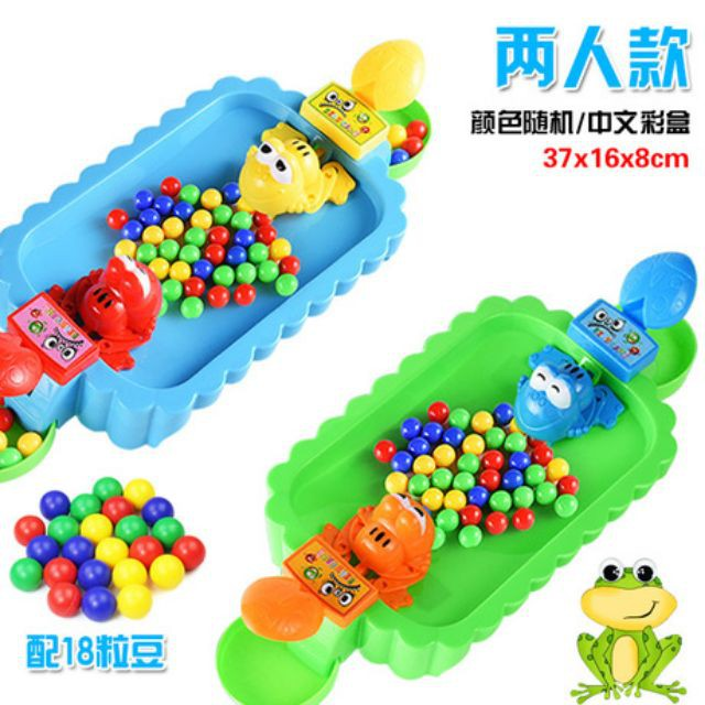 Hungry Frog Toys  2 Players / 4 Players