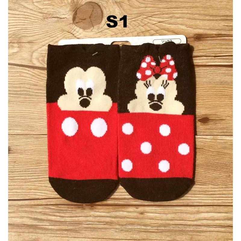 Tsum Tsum Female Woman Kids Cotton Ankle Socks Stocking