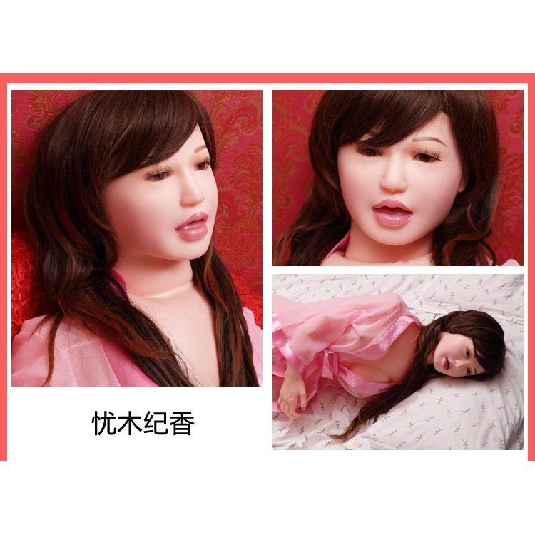 (READY STOCK) Japan Inflatable Sexy 3D Doll (LOCAL SELLER)