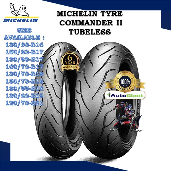 MICHELIN TAYAR COMMANDER II - (100% ORIGINAL) HARLEY FIRST CHOICE