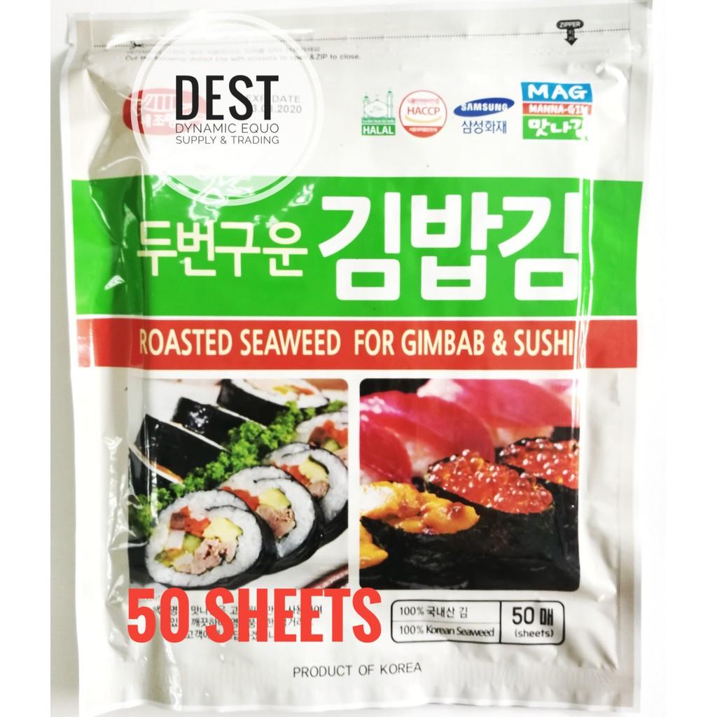 Yaki Sushi Nori Roasted Seaweed Full Cut KOREA (HALAL) / Vegetarian (NEW)