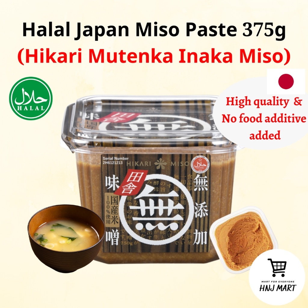 Halal Japan Miso Paste 375g (Hikari Mutenka Inaka Miso) 日本无添加味增酱