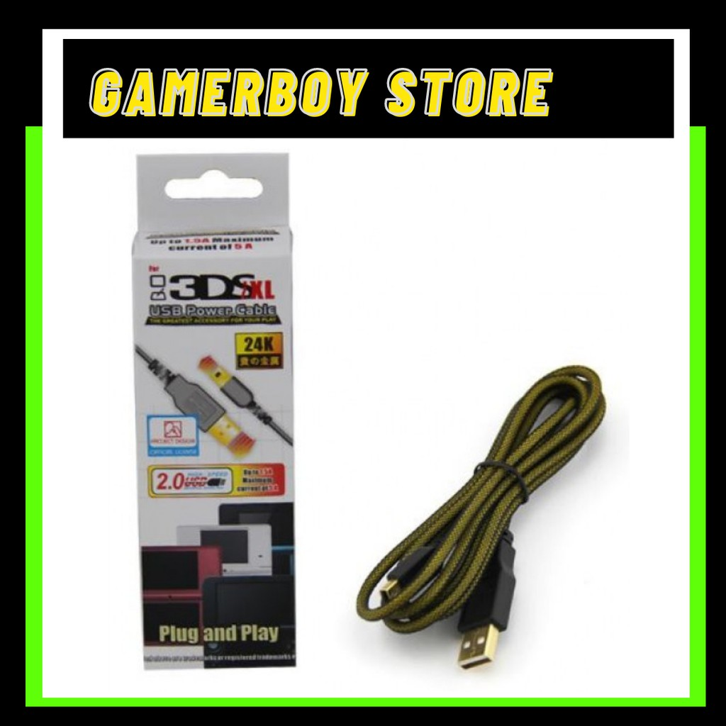 NINTENDO 3DS USB POWER CABLE [COMPATIBLE WITH 3DS/3DS XL]