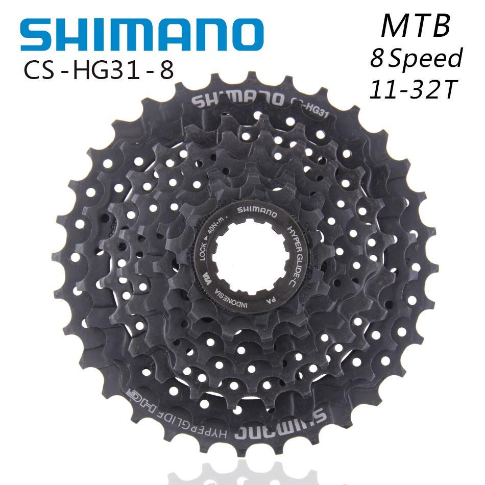 SHIMANO ALTUS CS-HG31 HYPERGLIDE 8 SPEED---11-30T MTB BICYCLE CASSETTE