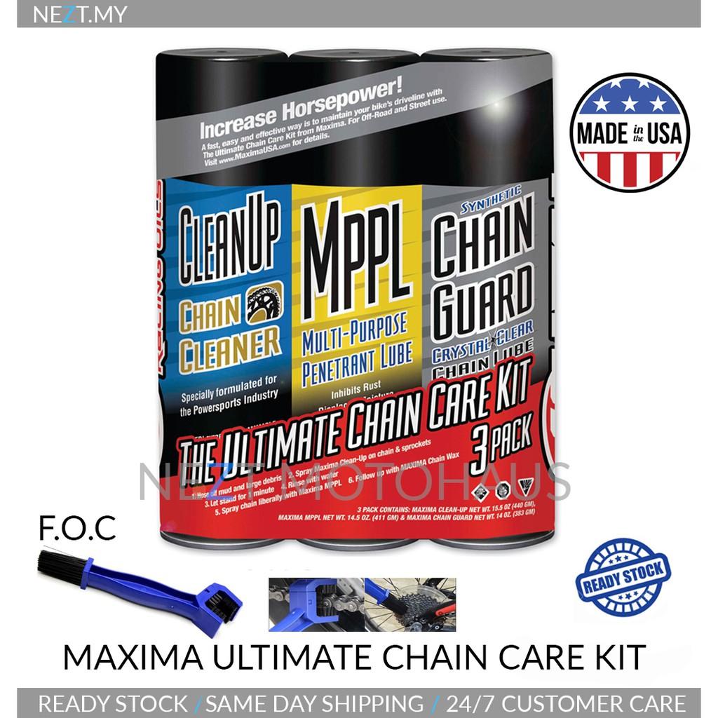 Maxima Chain Cleaner Chain Lube Chain Guard Combo 3 in 1