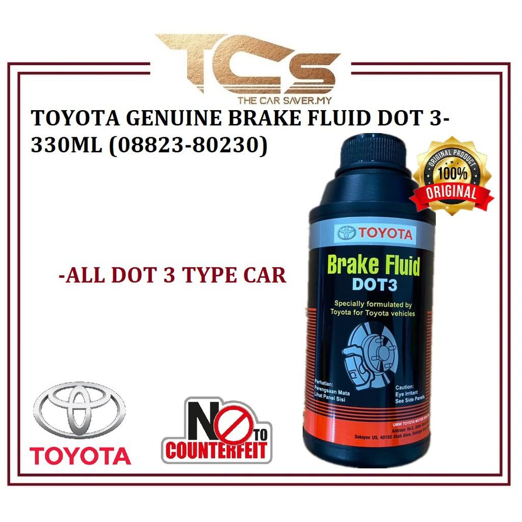 TOYOTA GENUINE BRAKE FLUID DOT 3-330ml (08823-80230)