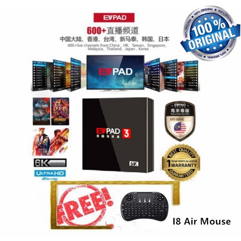 Ready Stock Original EVPAD 3 Android Smart TV BOX Movie 6k Dolby with Air  Mouse