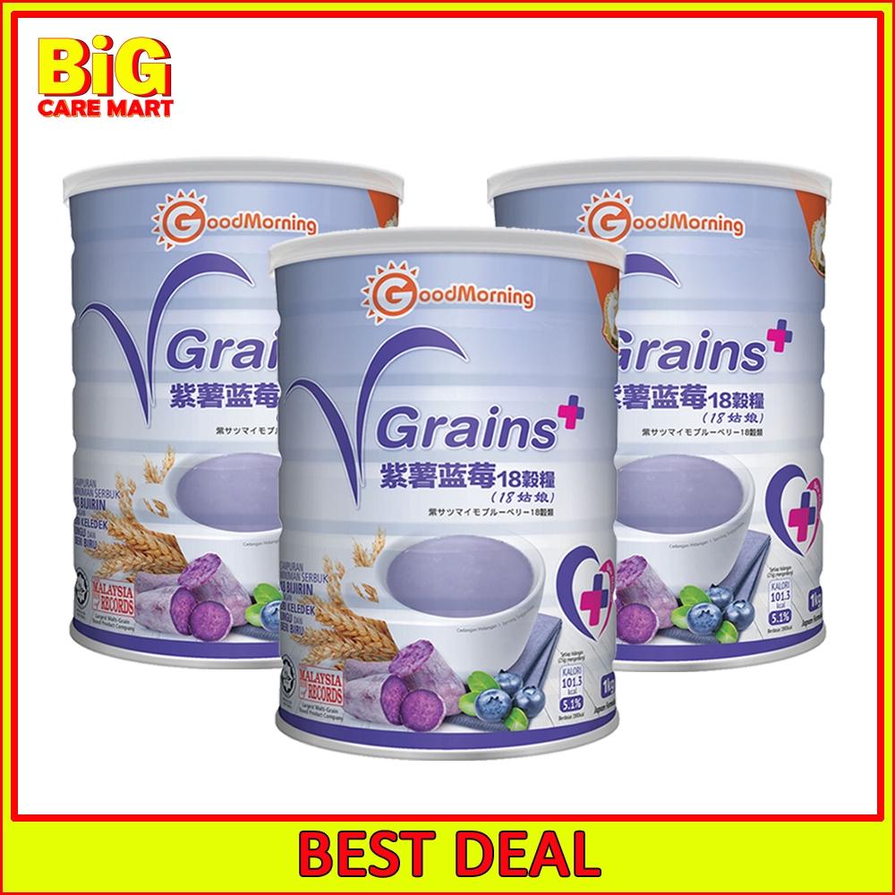 Good Morning VGrains Plus 18 Grains 1kg X 3 tins