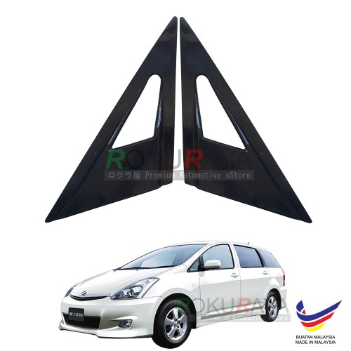 Toyota Wish AE10 (1st Gen) 2003-2009 Aerodyanmic Front Side Window Mirror Cover