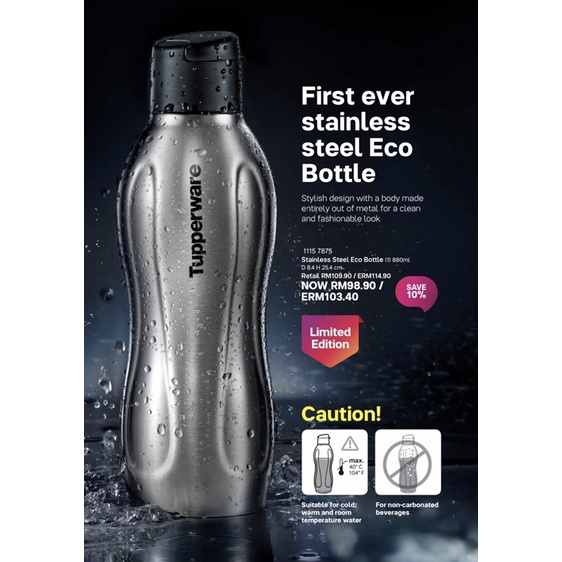 {Ready Stock} Tupperware Stainless Steel Eco Bottle 880ml (1pc)