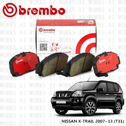 BREMBO Nissan X-trail 2007~13 (T31) Front Brake Pad