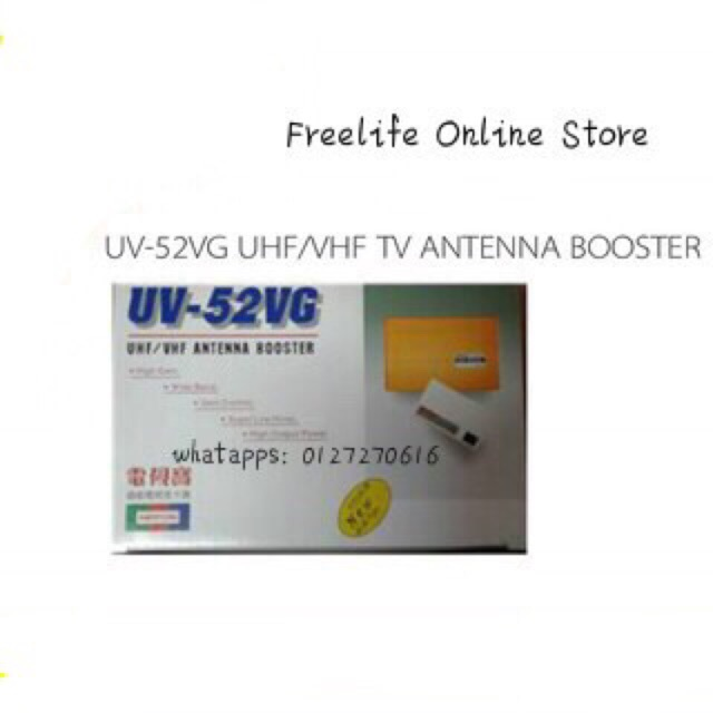 TV ANTENNA BOOSTER MALAYSIA PRODUCT
