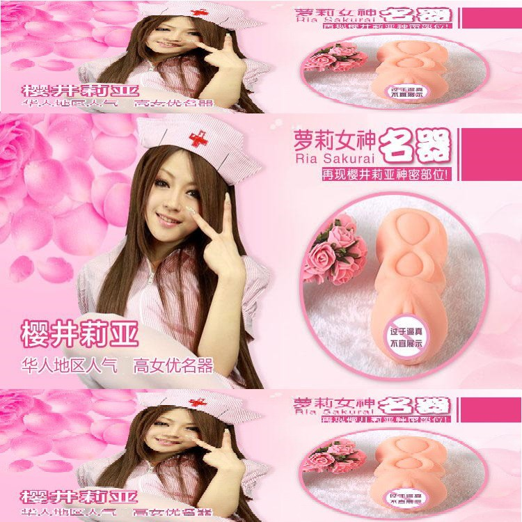 (READY STOCK) 3D Lifelike Young Girl Models -FREE Suck Aircraft Cup (LOCAL SELLER)