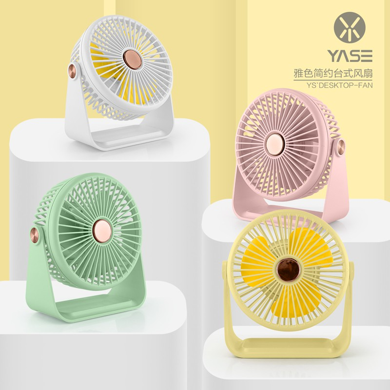 Yase YS2005 LED Portable Fan 6inches Desk Mini Fan with Bulitin Battery Rechargeable 3 Level of Wind Power LED Fans