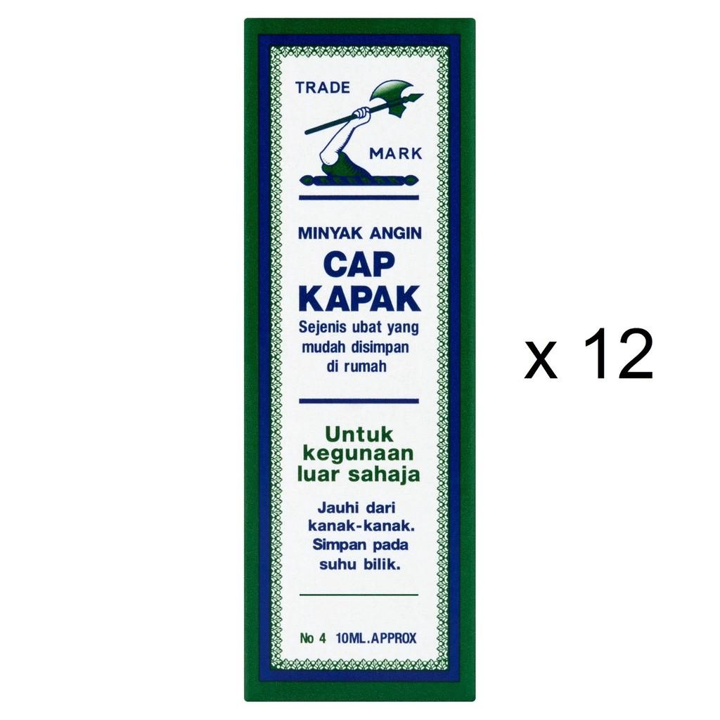 Axe Brand Medicated Oil (10ml x 12)