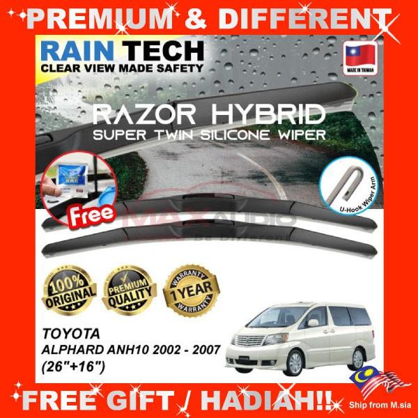 [FREE Gift] TOYOTA ALPHARD ANH10 2002 - 2007 (26/16) RAIN-TECH RAZOR HYBRID Silicone Aerodynamic Clean N Safety Wiper Blade