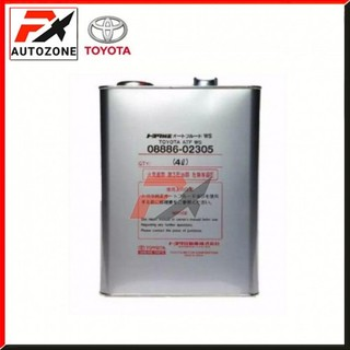 FAVOURITE X - Lubegard 63016 Platinum Universal ATF Protectant 444ml