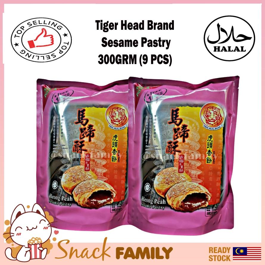 [Halal] Famous Tiger Head Brand Sesame Pastry  老虎头香饼