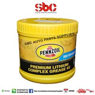 CRC Silicone Grease 75ML | Shopee Malaysia