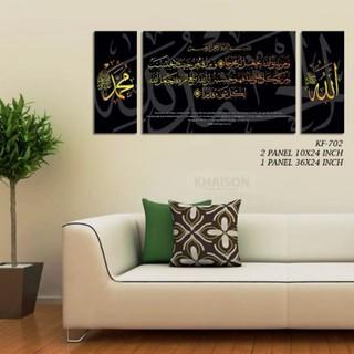 Set Frame Ayat 1000 Dinar Untuk Dinding Rumah Hiasan Rumah