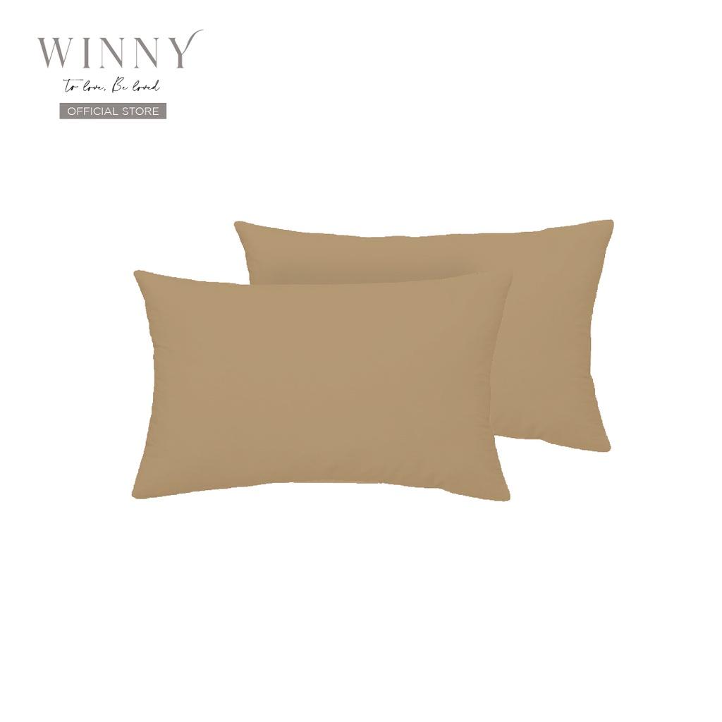 Winny Relish Pillow Case Set (2pc)