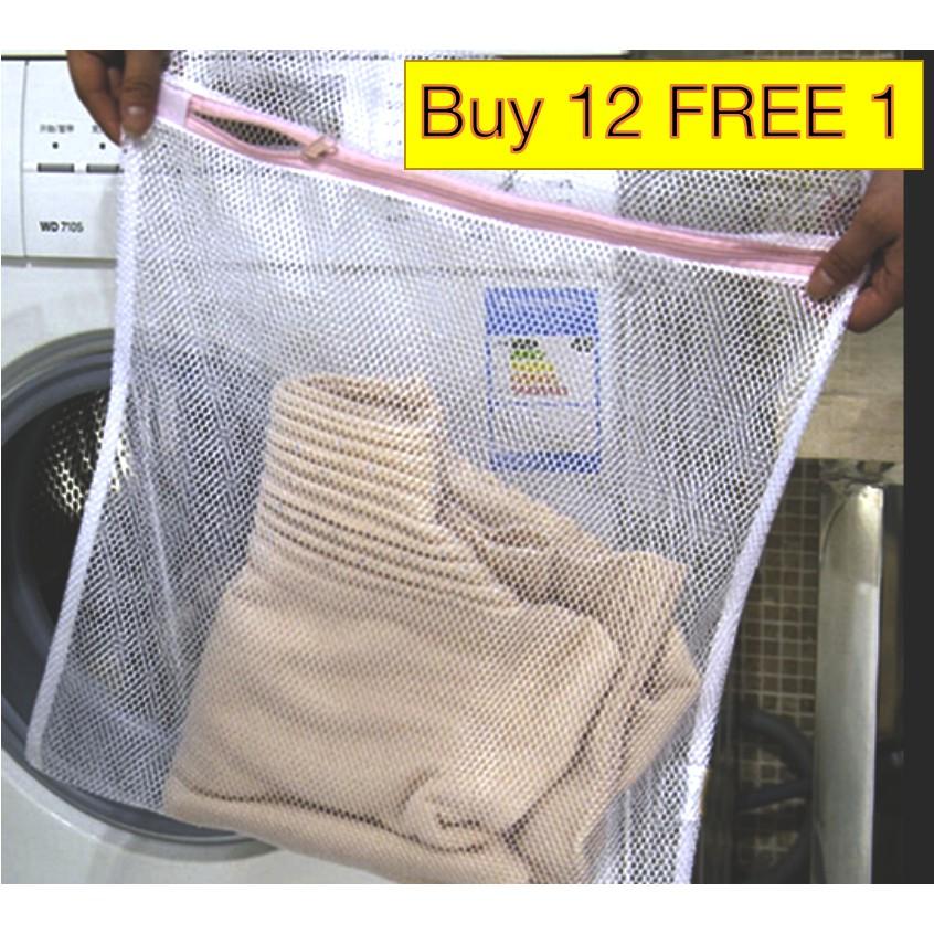 FenFang Laundry Bag Mesh Net Wash Pouch Delicate With Premium Zipper [Buy 12 FREE 1]