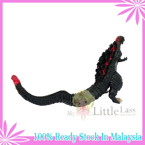 Small Godzilla Shin Godzilla PVC Action Figure Collectible Model Toy 17CM Height