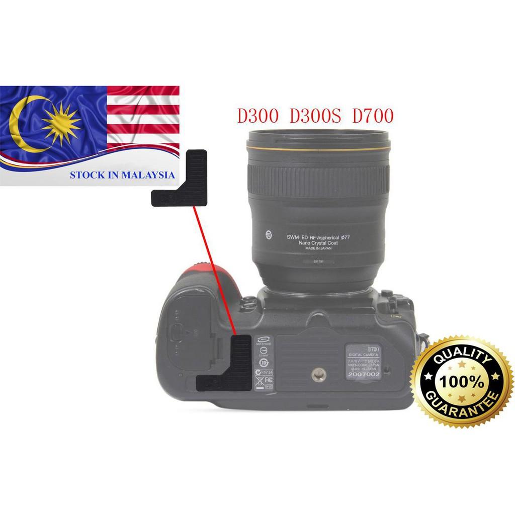 Nikon D700, D300s, D300 Rubber Bottom Terminal Cap Cover (Ready Stock In Malaysia)