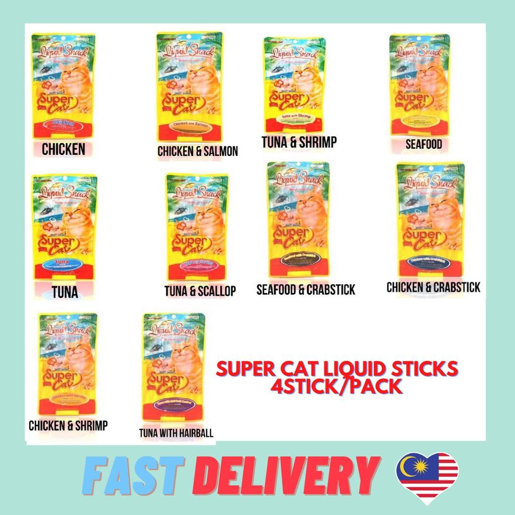 Cat stick Liquid Snack Supercat Cat Treats 15g 4stick/pack
