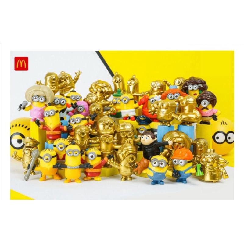 [Ready Stock] Happy Meal Minion Toys (Batch 1)