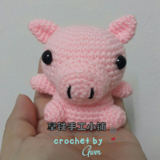 Baby Pig Crochet Toy - Free Crochet Pattern — Megmade with Love | 640x640