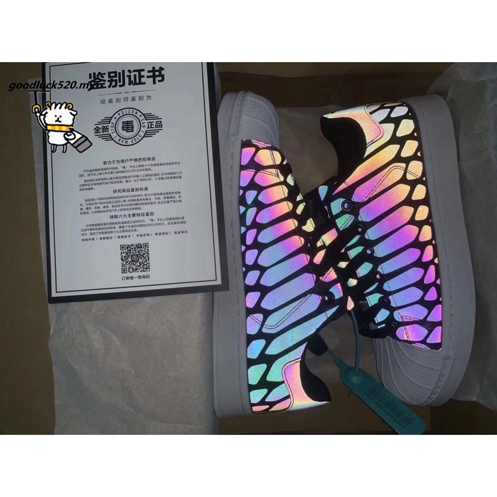 copia Barcellona schema  100% Ready Stock Kasut Adidas Shoes Adidas Superstar 3m Reflective  Fluorescence 3D Shoes Super Cool Men Women Unisex Adidas Shoes Low Tops  Running Shoes Sports Shoes | Shopee Malaysia