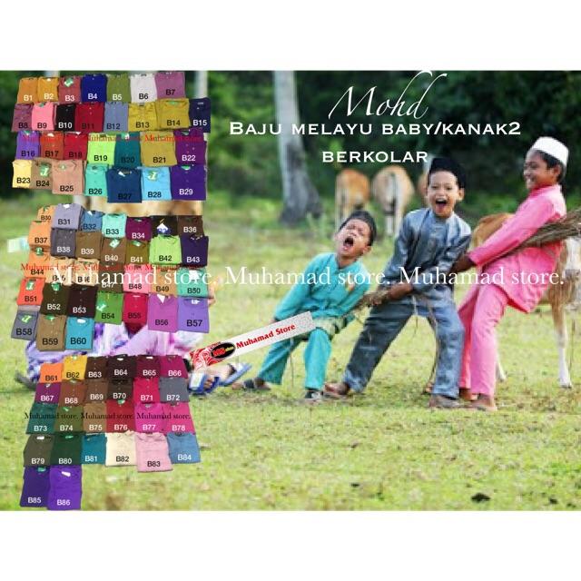 Muhamad Store Baju Melayu Anak dari 3 hingga 7 tahun Saiz 18-26 code b1-b10 MSBMBK MSSB