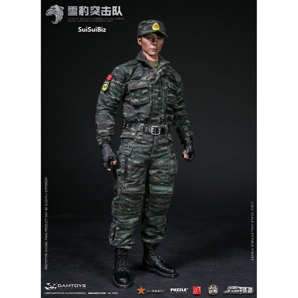 1//6th Chinese Armed Police Force Snow Leopard Commando Unit Combat Vest+Packages