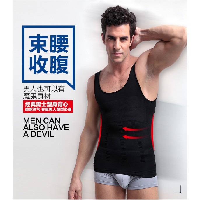 3e90853ada men corset - Innerwear Prices and Promotions - Men s Clothing Jan 2019