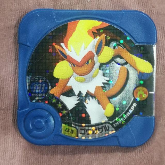 Buy 1 Free 1 Pokemon Tretta Z3 Infernape Hyper Class