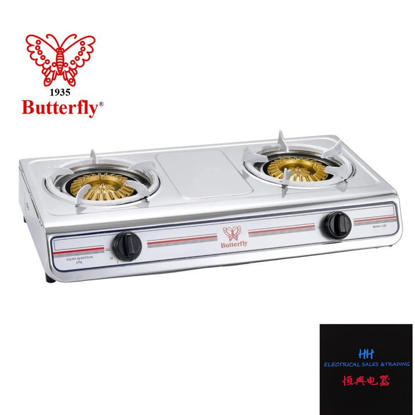 Butterfly Double Gas Stove BGC-933/305
