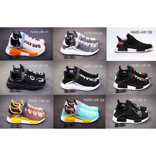 APRIL SALE )15 Colour   Adidas - Adidas Pharrell Williams Human Race ... 0c55cbebfd