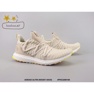 low priced fc2d4 bd9a3 [Ready Stock]Adidas Ultra Boost 3.0 Limited co-Branded