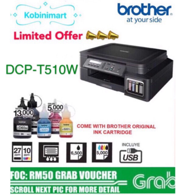 BROTHER DCP-T510W ORIGINAL INK TANK PRINTER (PRINT,SCAN,COPY,WIRELESS)+5  INKS+Free RM50voucher