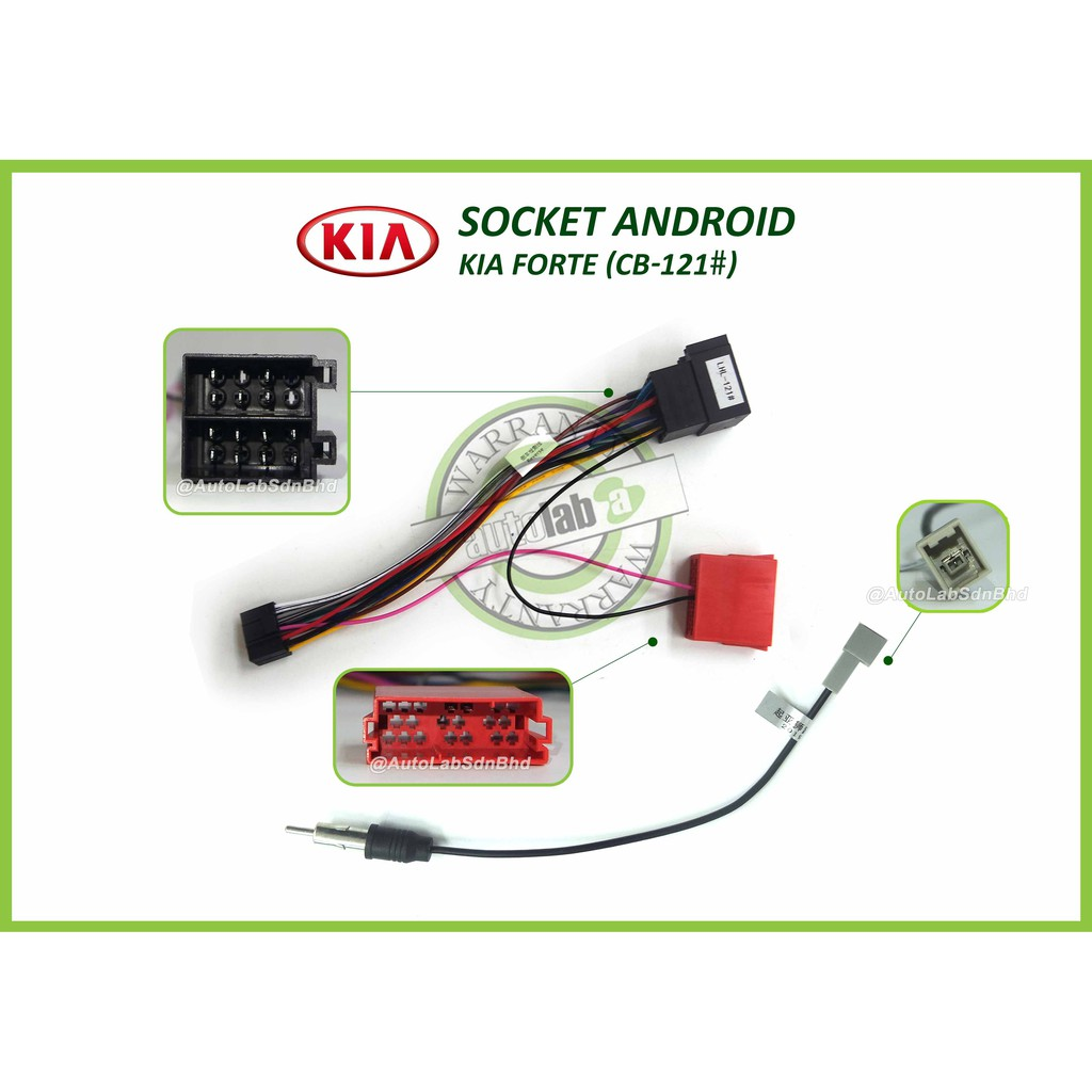 """Car Stereo Power Harness Socket Kia Forte For Android Player 9""""/10"""