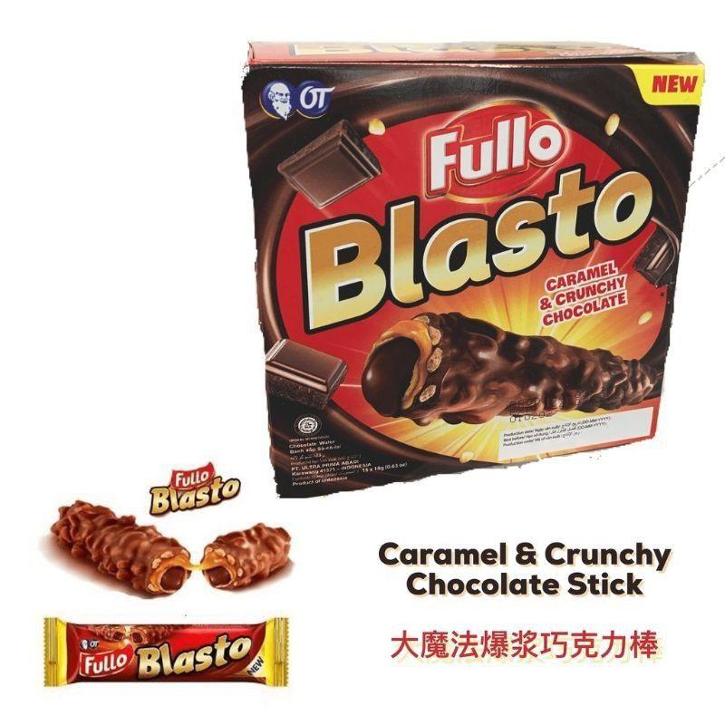 [HALAL] Fullo Blasto 16pcs×15g 大魔法爆浆巧克力棒
