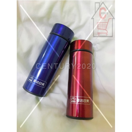 RIMEI Stylish Vacuum Flask With Filter Stainless Steel 304 Thermal Cup Coffee Mug Water Bottle Office Business Thermos